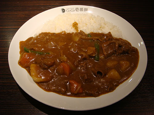 Thin-Sliced Beef Curry with Vegetables