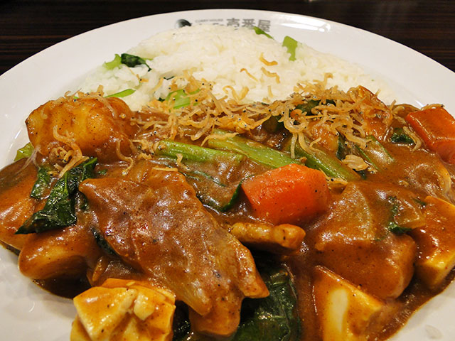 Grand Mother Curry with Komatsuna