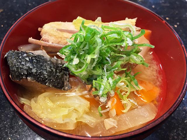 Ara Soup