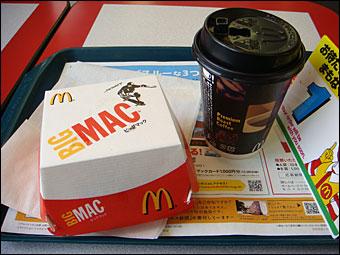 Big Mac Set