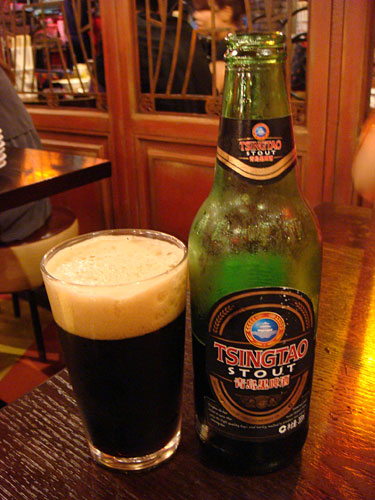 Tsingtao Beer Black