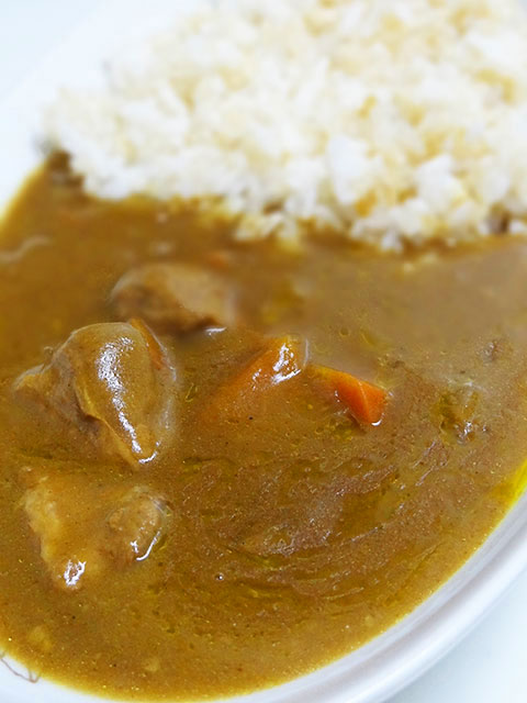Rusutsu Resort Hotel Made Curry