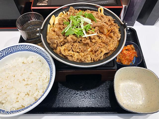 Korean Beef Hot Pot Meal