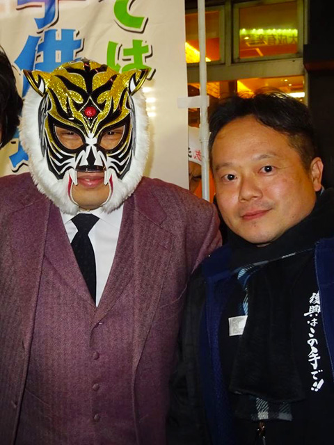 With the Original Tiger Mask