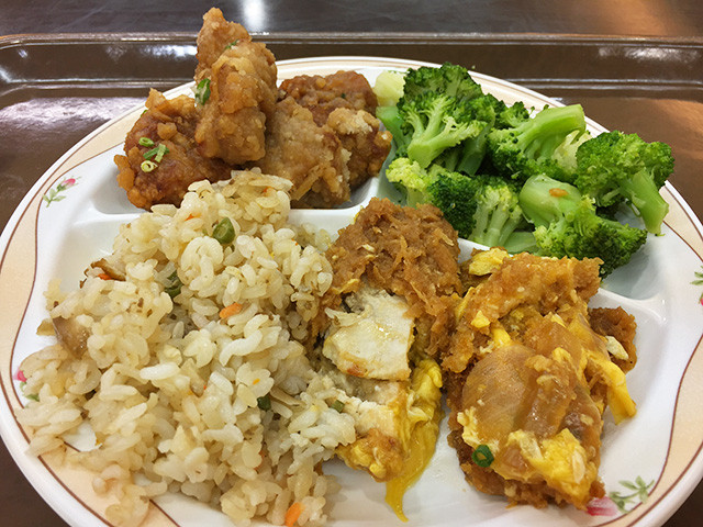 Cafeteria Lunch