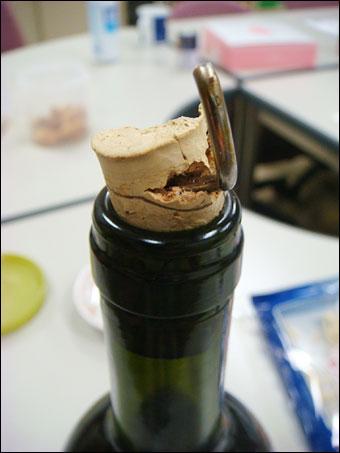 Broken Wine Opener