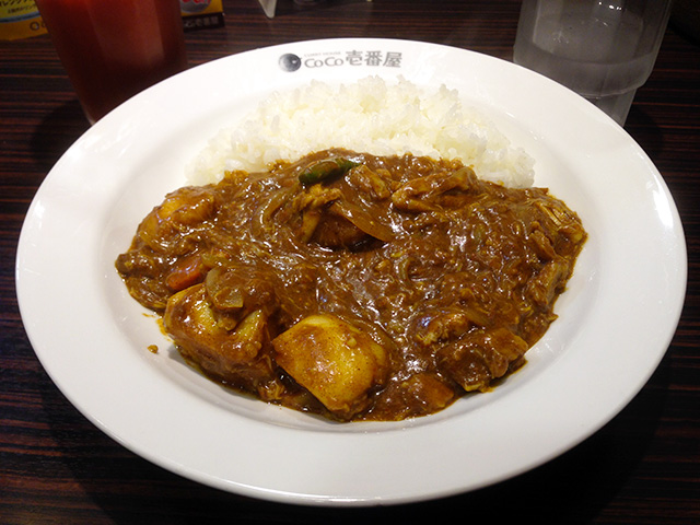 Half Order Beef Curry with Stewed Chicken and Vegatables