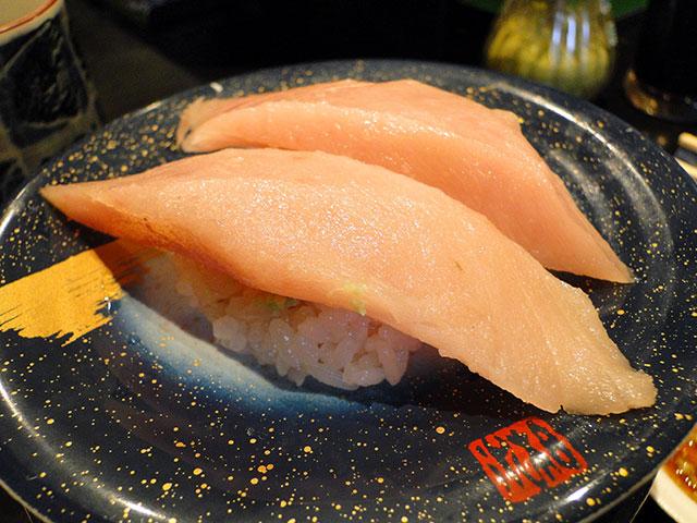 Fatty Albacore Nigiri Sushi