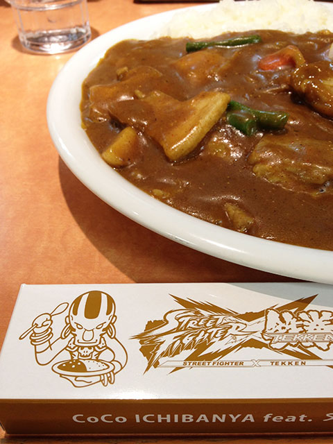 25th and 26th Grand Mother Curry