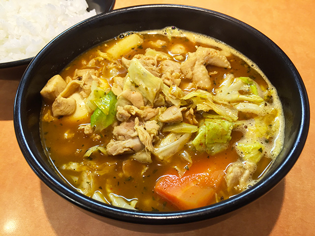 Double Stewed Chicken Soup Curry
