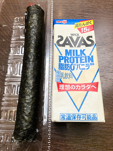 Tuna Roll and Milk Protein