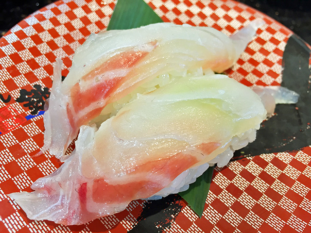 Red Sea Bream Nigiri Sushi