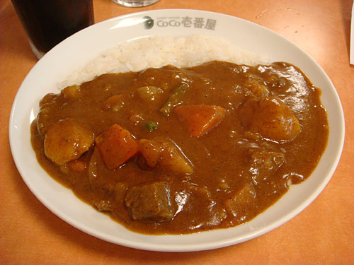 Half Order Beef Curry with Vegetables and Cheese