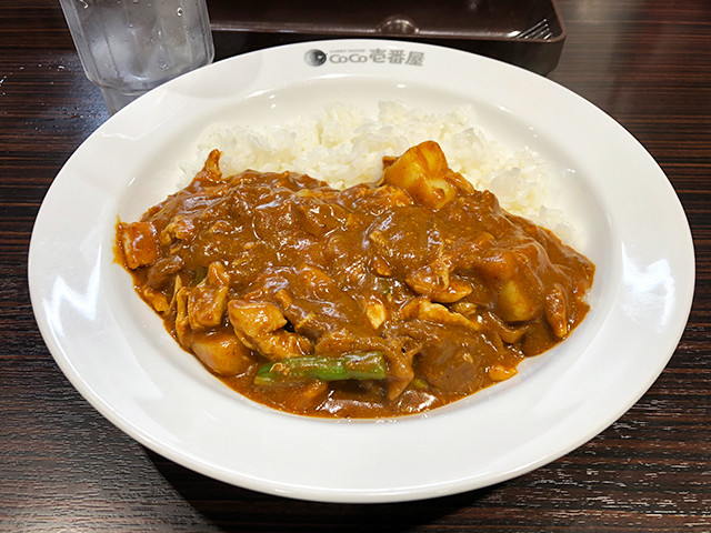 Beef Curry with Stewed Beef and Vegetables