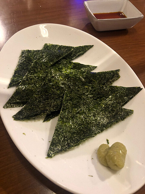 Seaweed-Wrapped Cheese