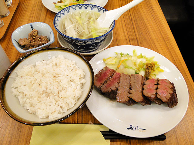 Beef Tongue KIWAMI Set