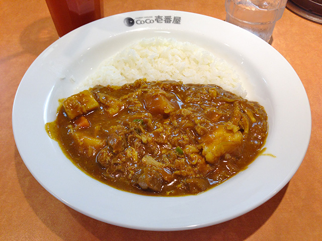 Half Order Beef Curry with Stewed Chicken and Vegetables