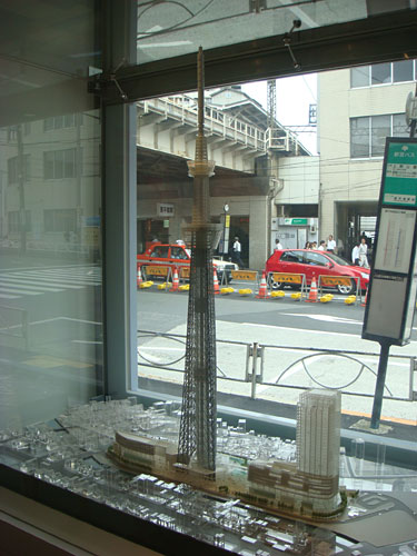 TOKYO SKY TREE Info Plaza