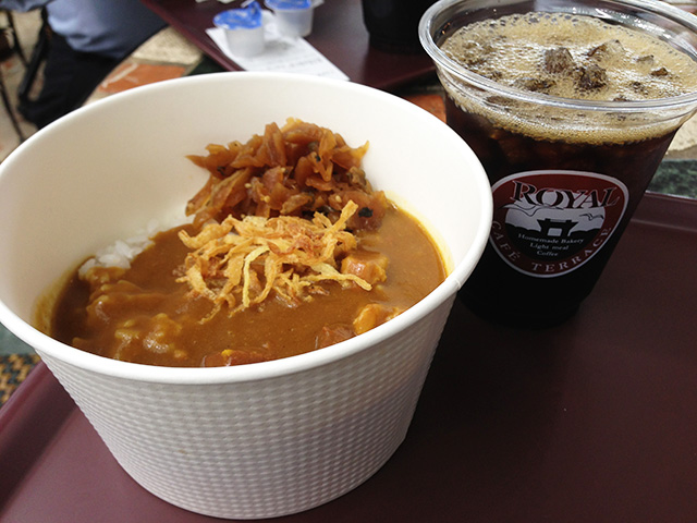 British Style Beef Curry Bowl with Iced Coffee