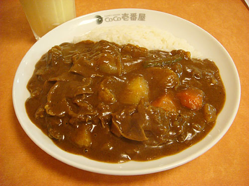 Half Order Beef Curry with Thin Sliced Beef and Vegetables