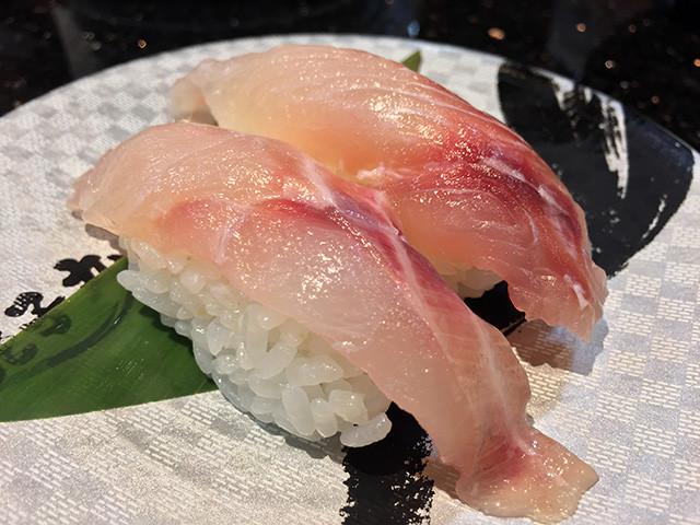 Chicken Grunt Nigiri Sushi