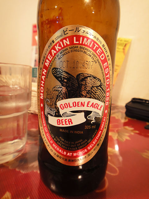 GOLDEN EAGLE BEER