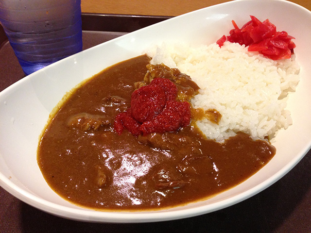 Beef Curry and Rice