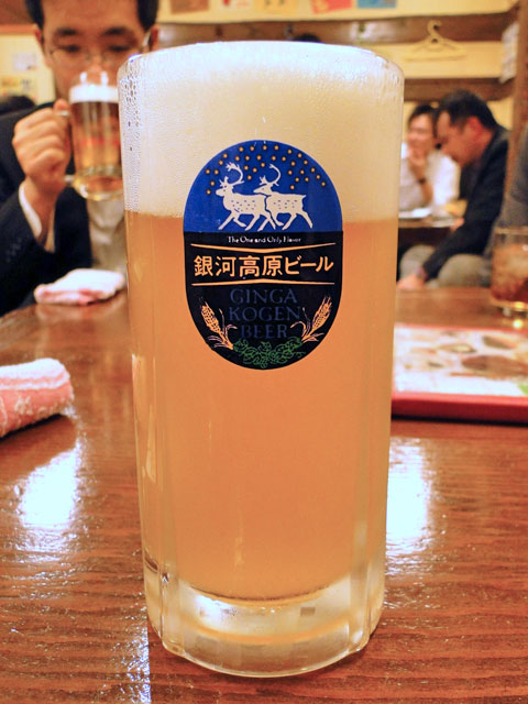 Ginga Kogen Beer