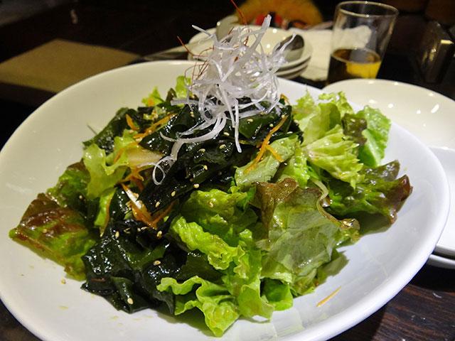 Toraji Salad