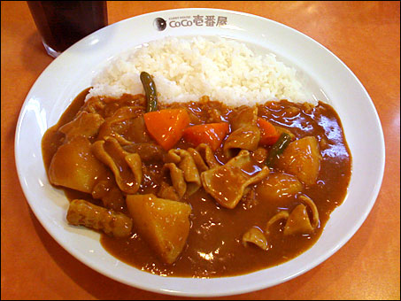 Beef Curry with Beef Giblets and Vegetables