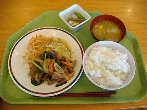 Yakiniku Lunch