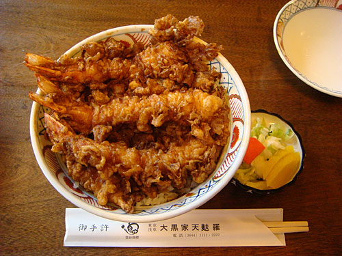 Prawn Tempura Rice Bowl