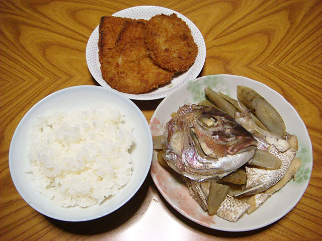Boiled Sea Bream, Croquette, and Rice