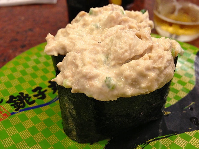 Tuna Salad Gunkan-Maki of Choshi-Maru