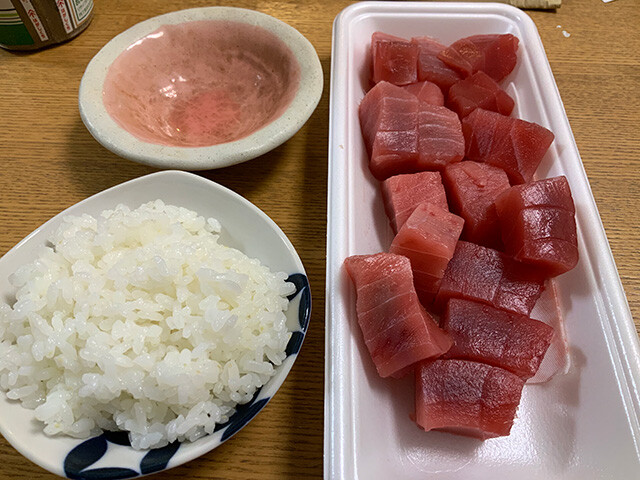 Lean Tuna Sashimi with Rice