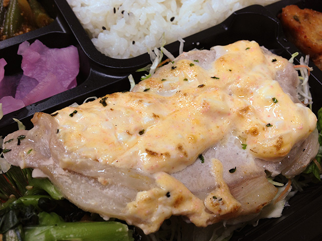 Grilled Pork with Mayonnaise Sauce