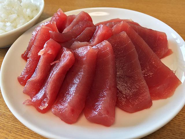 Tuna Sashimi with Rice