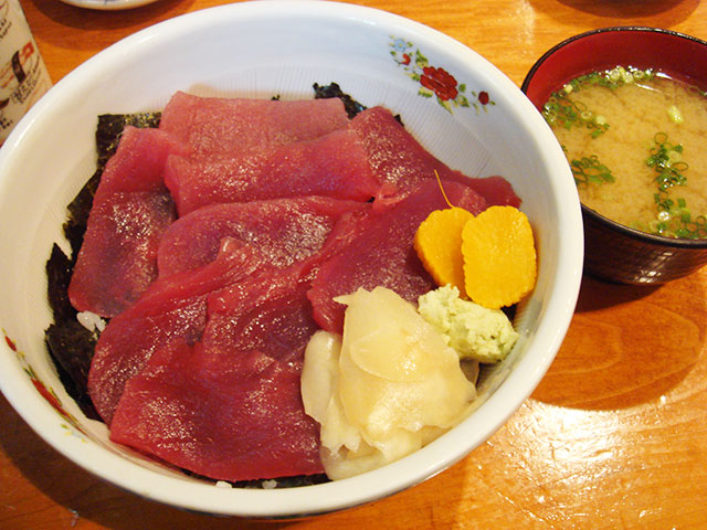 Tuna Rice Bowl of Daidokoya