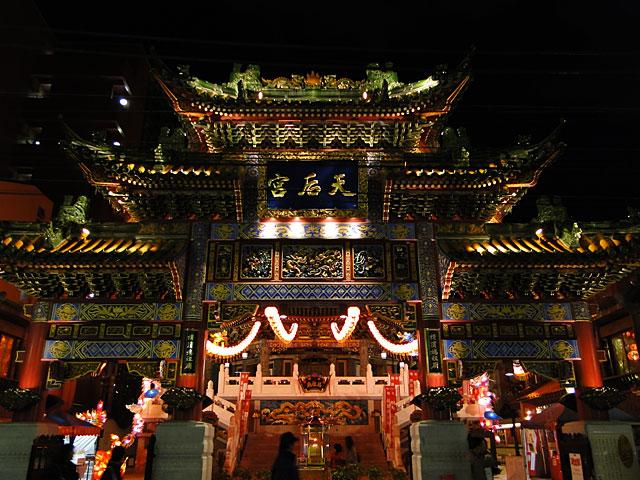 Yokohama Ma Zhu Miao