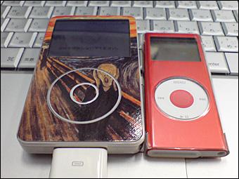iPods