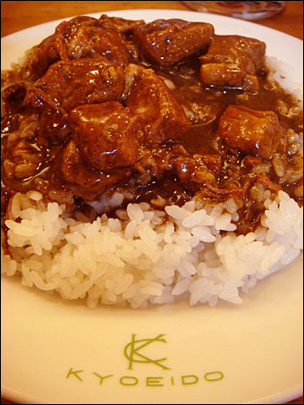 Kyoueidoo Pork Curry