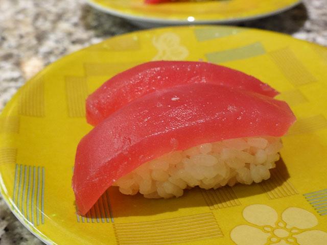 Tuna Nigiri Sushi