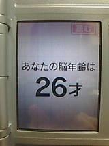 c351e17a.jpg