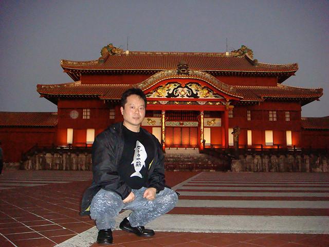 Shuri Castle in 2008