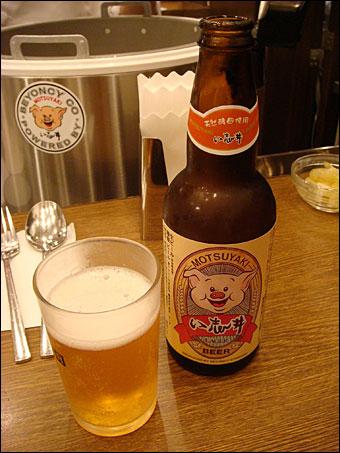 Ishii Beer