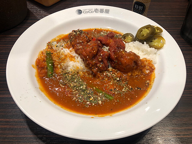 Hot and Spicy Curry with Chicken and Tomato