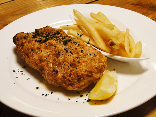 Chicken Cutlet with French Fries