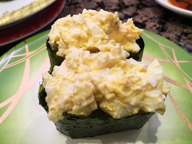 Egg Salad Gunkan-Maki