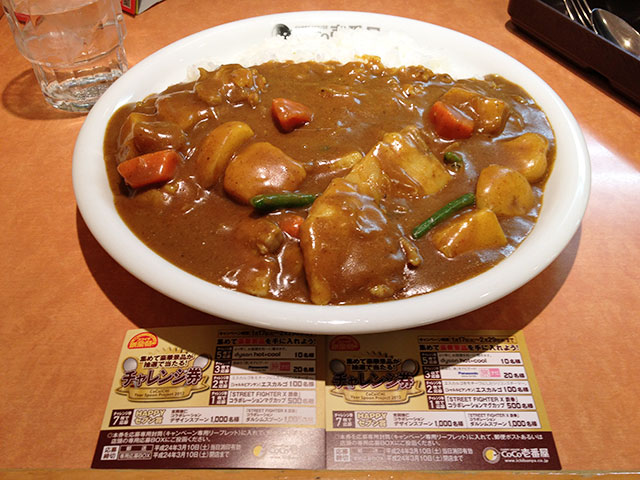 11th and 12th Grand Mother Curry
