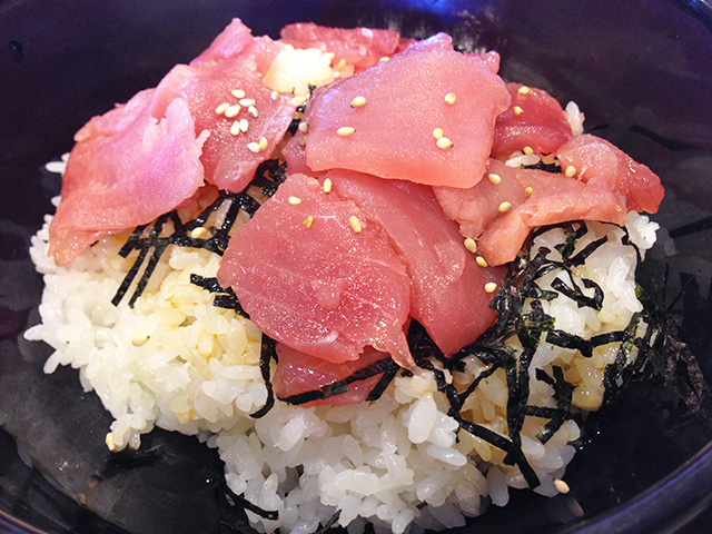 Red Tuna Rice Bowl